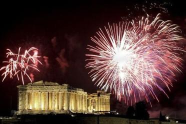 Atene e Grecia Classica