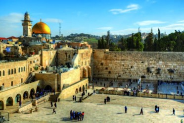Minitour di Gerusalemme