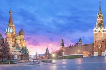 Grantour della Russia